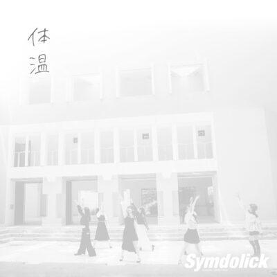 体温_JK